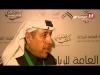 Embedded thumbnail for تصريح أحمد المقيرن بعد حصد البارالمبية السعودية الذهب في دبي